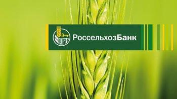Оценка квартиры для Россельхозбанка в Коломне