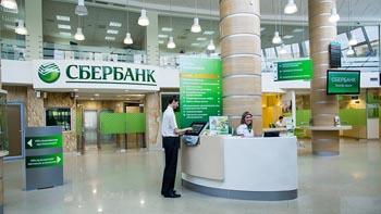 Сбербанк выразил готовность снизить ставки по ипотеке