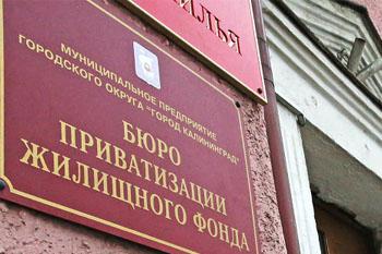 Госдума одобрила бессрочную бесплатную приватизацию жилья