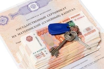 Сокращен срок выдачи сертификата на материнский капитал